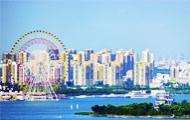 2014中国(苏州)旅游电子商务大会暨互联网时代旅游创新论坛