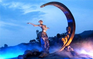 2013中国(宜春)旅游电子商务大会暨首届在线旅游合作推进会