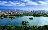 2013旅游目的地网络营销大会暨第12届中国旅游电子商务大会