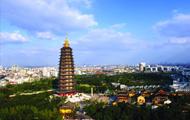 2011中国(常州)旅游电子商务大会暨旅游信息化十二五发展论坛
