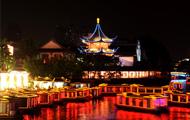 2010中国(南京)旅游电子商务大会