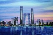 """2015中国(苏州)旅游电子商务大会暨""""旅游+互联网""""融合与应用论坛"""