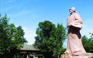 2008中国(成都)亚博体育官网下载地址电子商务大会