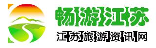 江苏省旅游局